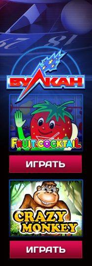 Интернет казино для мобильных телефонов с бездепом адмирал азартные игры бесплатно играть