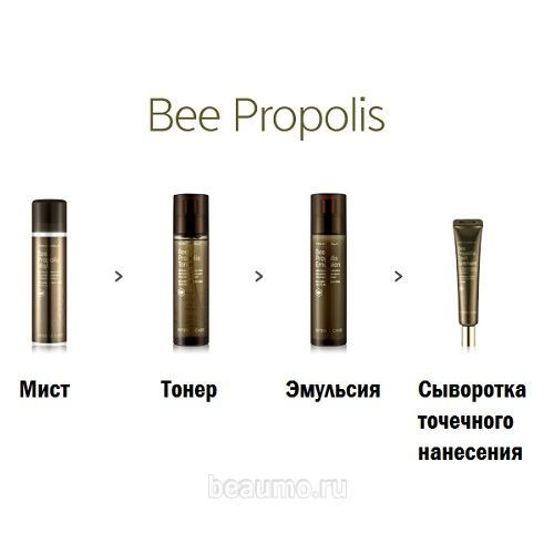 Intense Care Bee Propolis Spot Ointment отзывы