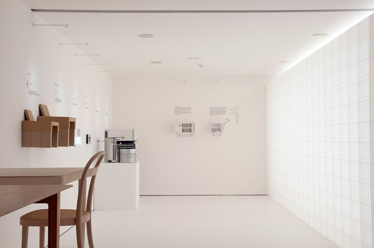Muji's Product Fitness 80 exhibition