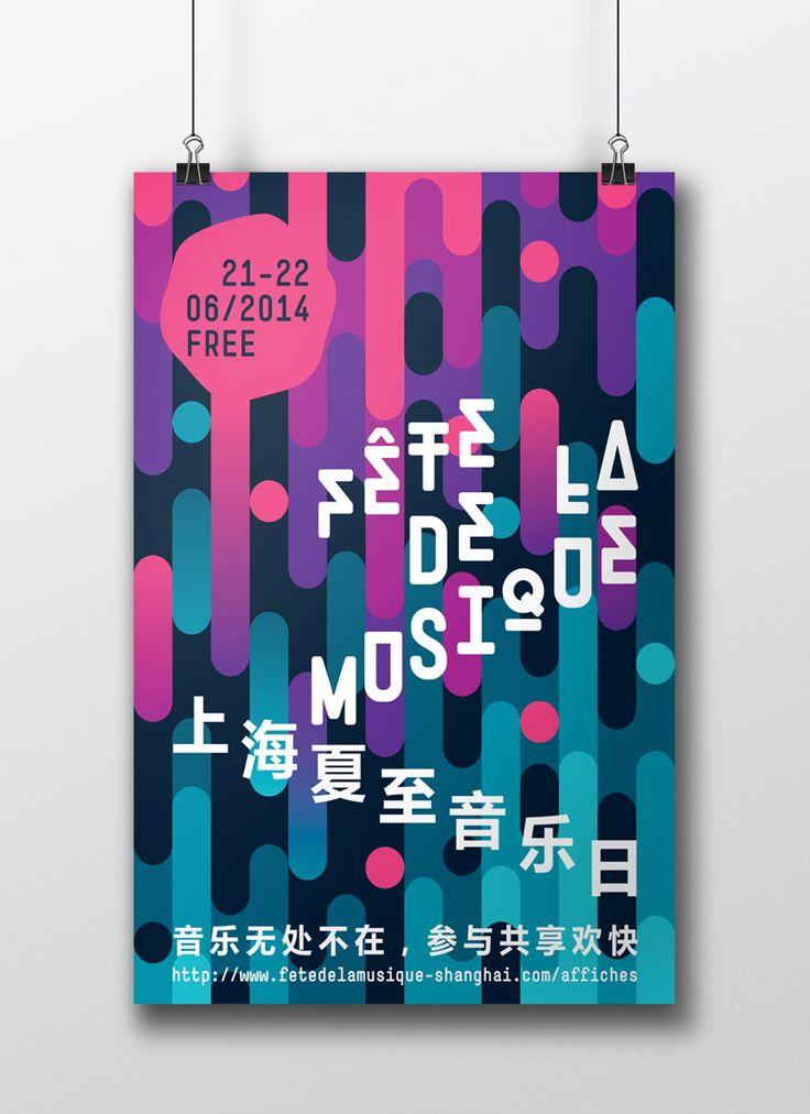FÊTE DE LA MUSIQUE - SHANGHAI - 700x1000 mm Impression offset Quadrichromie - Réalisation d'une affiche pour le concours de la Fête de la musique 2014 de Shanghai où 10 designers chinois et 10...