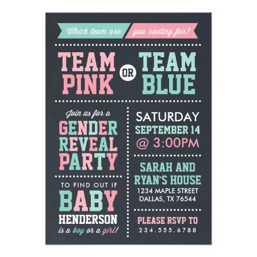 Jenn's shower idea - Love the game theme | Team Pink or Team Blue Chalkboard Gender Reveal Invitation