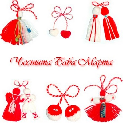 Martenitsa, red and white tasselled strings, traditionally tied around the wrist in Bulgaria on 1 March, Baba Marta (Grandmother March day) in Bulgaria; white symbolises snow/death and red, blood/life, and thus the martenitsa suggests the passing of winter and arrival of spring; martenitsa are traditionally worn until a stork, swallow, budding tree or another sign of spring is sighted.