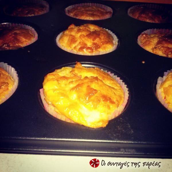 Αλμυρά Muffins #sintagespareas