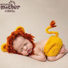 Новый список шляпу ребенка 1 компл. новорожденный фотографии реквизит ребенка шляпу девушка прекрасный животных новорожденный фотографии реквизит Fotografia(China (Mainland))