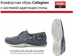 Модная и стильная обувь для женщин в интернет-магазине