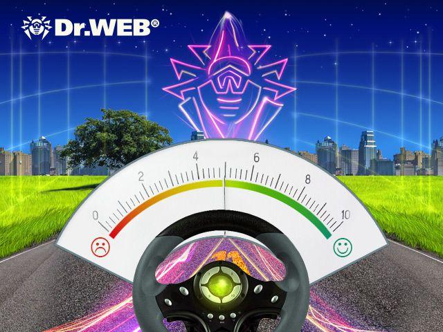 12 ноября - день качества и юзабилити. В связи с этим сегодня мы решили провести опрос: как вы оцениваете удобство интерфейса Dr.Web 11.0 по 10-балльной шкале? Пояснения к собственным оценкам в комментариях приветствуются! #DrWeb11