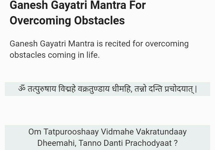 Sri Ganesh Gayatri Mantra.