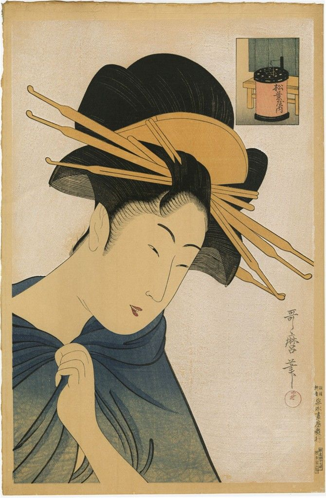 Utamaro Kitagawa, portrait of a courtesan, Authentic ukiyo-e Japanese woodblock print
