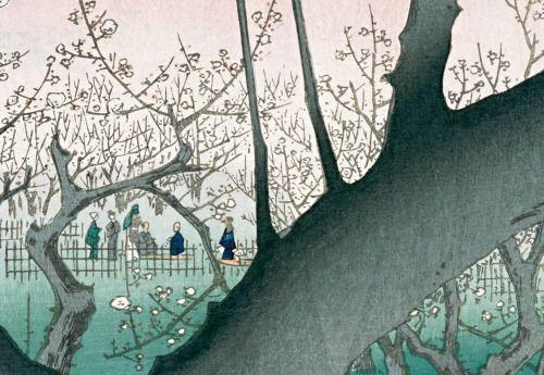 Utagawa Hiroshige (Japan, 1797–1858)