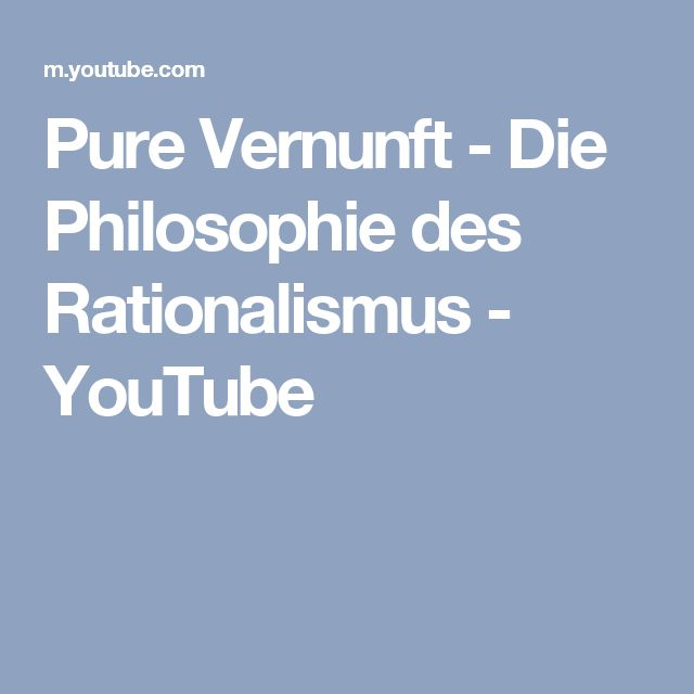 Pure Vernunft - Die Philosophie des Rationalismus - YouTube