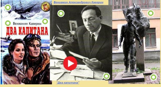 Аня Грибанова, плакат, команда Чиьайград