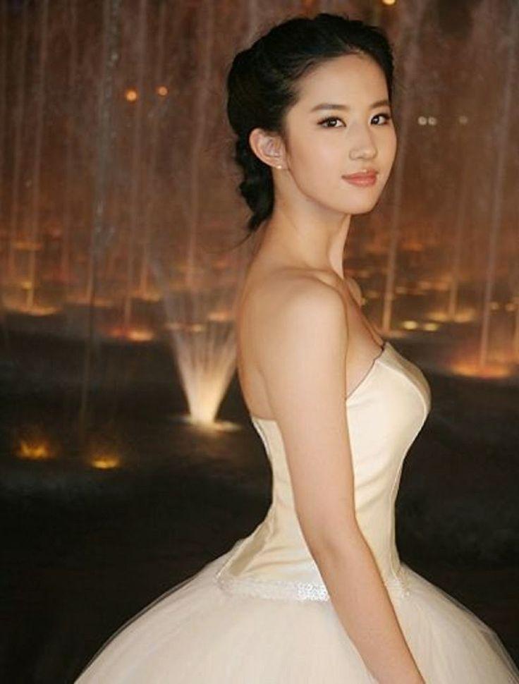 Liu yi fei sex