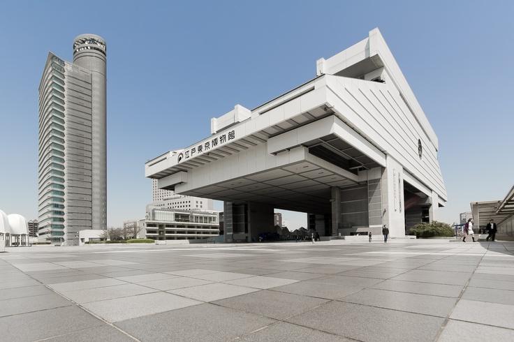 Edo-Tokyo Museum by Kiyonori Kikutake