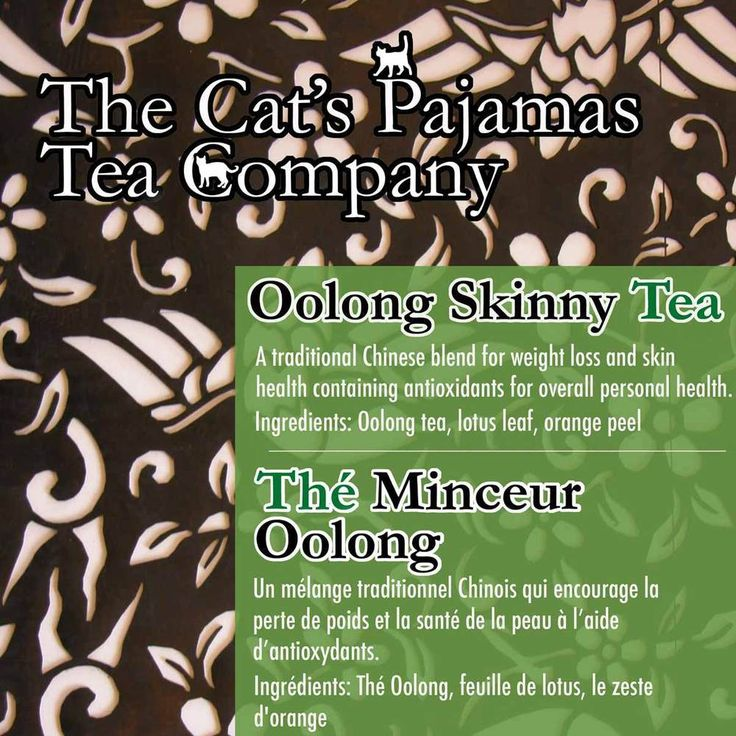 Oolong Skinny Tea  A traditional Chinese blend for weight loss and skin  health containing antioxidants for overall personal health.  Ingredients:  Oolong tea, lotus leaf, orange peel