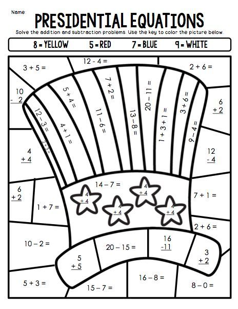 President's Day Free Printables from Ship Shape First Grade
