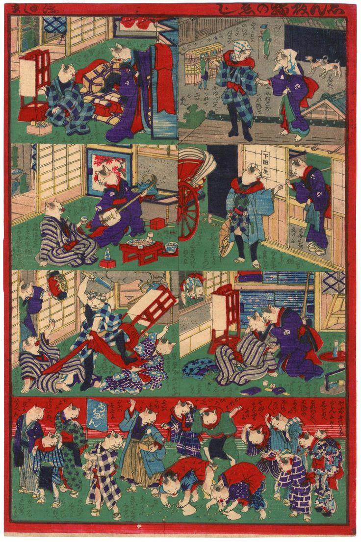 Utagawa Yoshifuji 歌川芳藤 Newly Published Cat's Romance 志ん板猫の恋じ