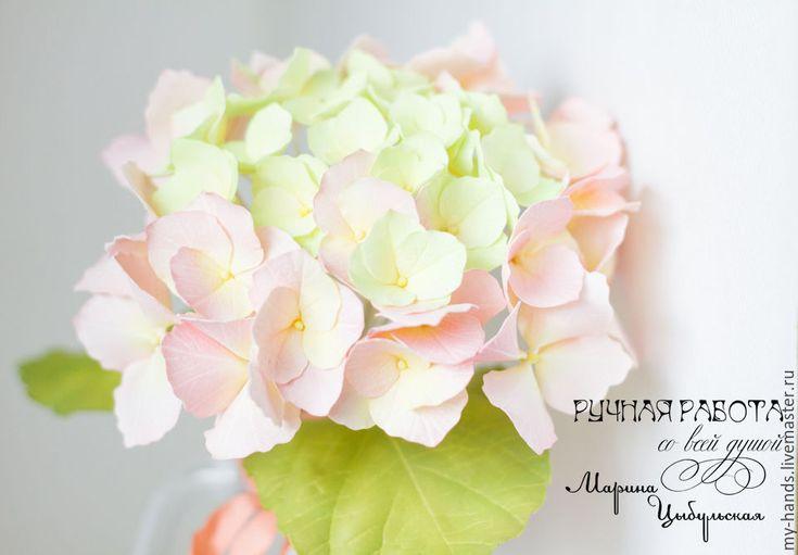 Купить Гортензия из фоамирана. - розовый, гортензия, розовая гортензия, гортензия на свадьбу, цветы для невесты