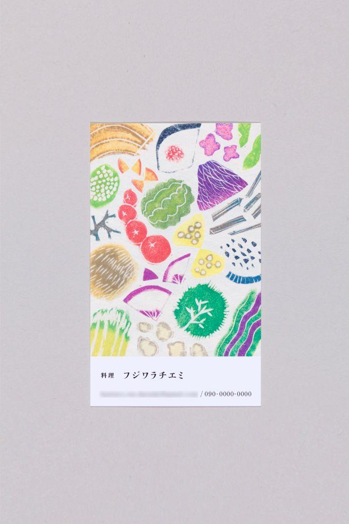 フジワラチエミ名刺 | homesickdesign