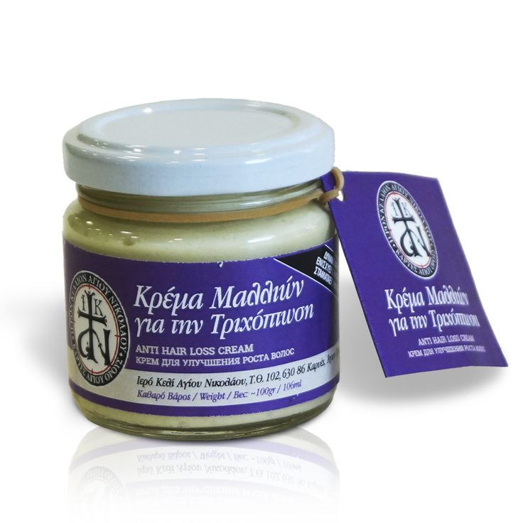 Anti Hair Loss Cream. Rich in essential oils, it strengthens and takes care of the hair .This unique cream from Mount Athos enhances hair growth, stops hair loss and gives you healthy and strong hair but cannot fill the already destroyed follicles / Κρέμα Μαλλιών πλούσια σε αιθέρια έλαια, δυναμώνει και τονώνει την τρίχα. Ενισχύει την τριχοφυία, σταματάει την τριχόπτωση και χαρίζει υγιές και δυνατό τριχωτό στην κεφαλή, αλλά δεν αναπληρώνει τους ήδη κατεστραμμένους θύλακες. Προϊόν Αγίου Όρους.