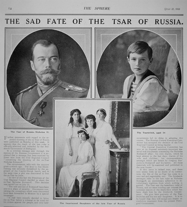 One of English newspapers about the murder of Nikolay II and his family.
