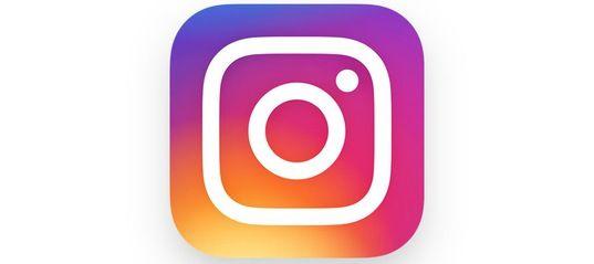 У Instagram полностью обновился дизайн приложения, и самое главное — больше нет классической выпуклой иконки с фотоаппаратом. Ушла в прошлое. - http://leninskiy-new.ru/u-instagram-polnostyu-obnovilsya-dizajn-prilozheniya-i-samoe-glavnoe-bolshe-net-klassicheskoj-vypukloj-ikonki-s-fotoapparatom-ushla-v-proshloe/  #новости #свежиеновос