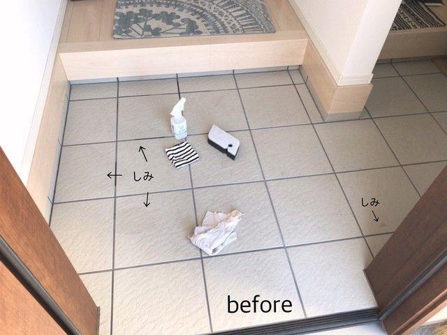 玄関掃除 セスキ炭酸ソーダで簡単お掃除 玄関 掃除 お掃除 セスキ
