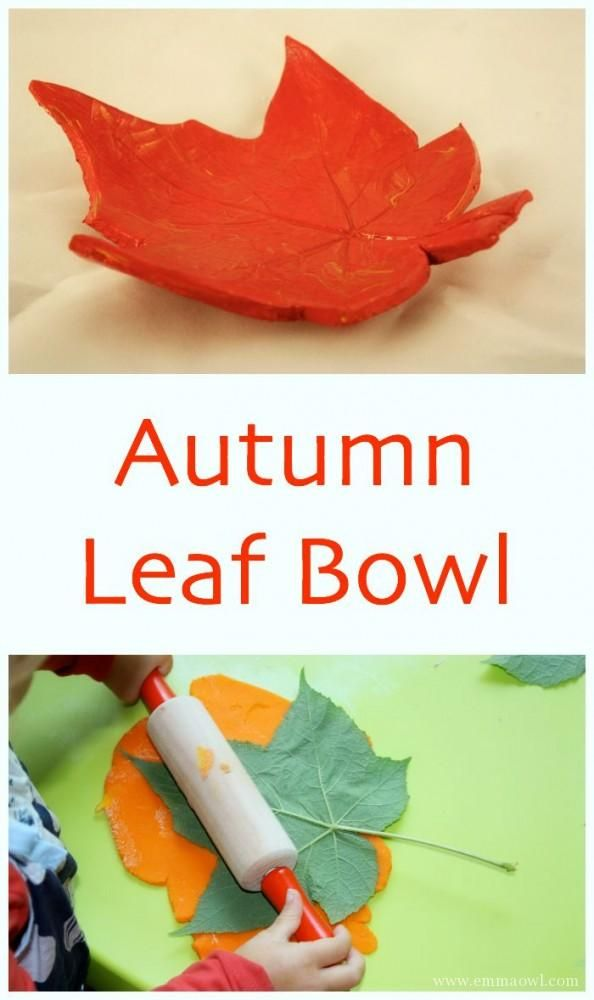 Autumn Leaf bowl made with air dry clay. This is a great fall time craft project for kids of all ages! They make the best Christmas Gifts!!