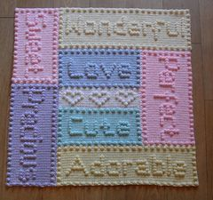 Ravelry: Precious Words Baby Blanket pattern by Peach. Unicorn