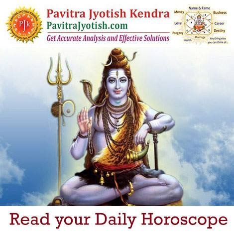 #DailyHoroscope #DailyAstrology Get the most powerful blessings in the last Monday of the Shravan Month and Read your daily horoscope for 29th August, 2016 http://www.pavitrajyotish.com/daily-horoscope/ #PavitraJyotish #DailyPredictions  #Horoscope #Sunday #Today_Horoscope #ZodiacSign #SunSign