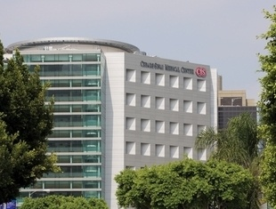 Cedars-Sinai Medical Center in Los Angeles, CA - This is where I got my heart transplant.  What a wonderful hospital.