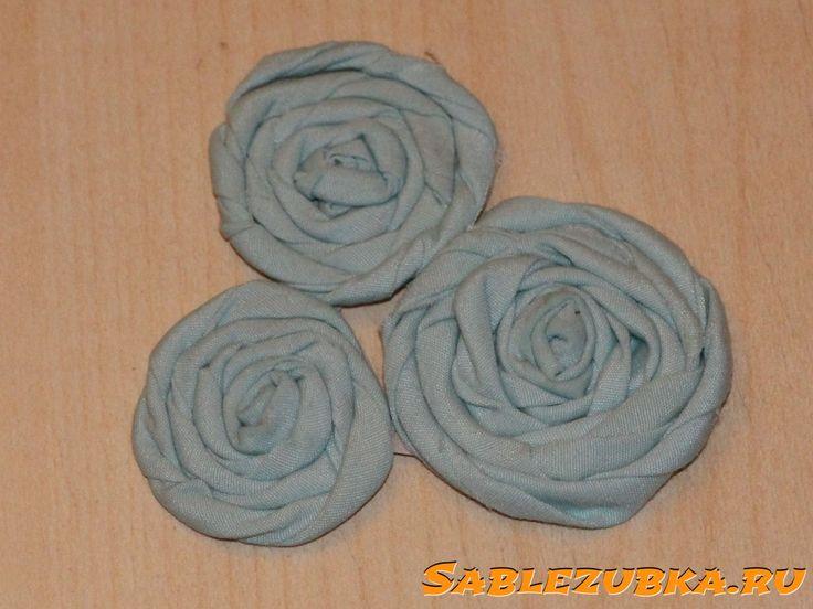 Как сделать розу из ткани? Да очень просто и быстро. Иногда требуется какой-то цветочек для украшения, времени у меня было мало, поэтому решила скрутить розочку из того, что было под рукой - из кусочка ткани. Для изготовления розы из ткани своими руками нам нужно Кусок[..]