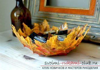 Поделки своими руками, осенние поделки, что можно сделать из листьев, осенний стеклянный шар, картины на тему осень, подробные инструкции и поэтапные фото.. Фото №12