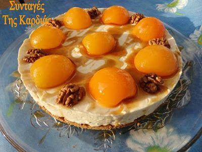 ΣΥΝΤΑΓΕΣ ΤΗΣ ΚΑΡΔΙΑΣ: Cheesecake με βερίκοκα και λευκή σοκολάτα