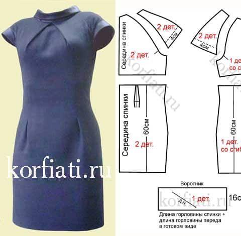 Платье в пол - бесплатная выкройка от А.Корфиати
