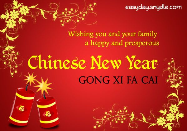 Chinese New Year is an important traditional Chinese holiday celebrated at the turn of the Chinese calendar. Description from imgarcade.com. I searched for this on bing.com/images