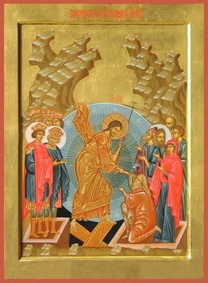 Romanian Orthodox Icons