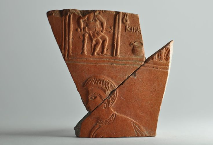 African red slip ware sherd with inscription 1