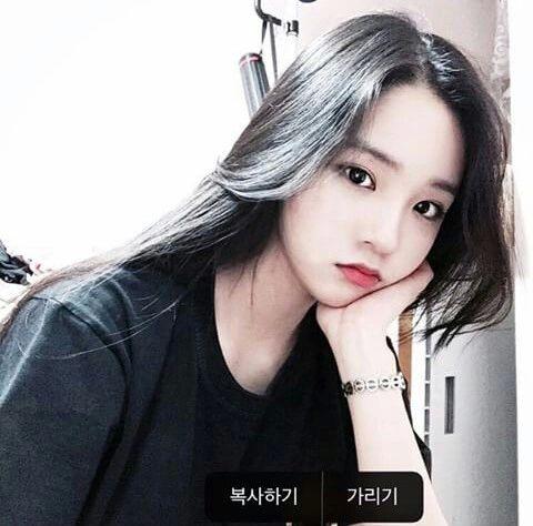 korean and ulzzang image                                                       …