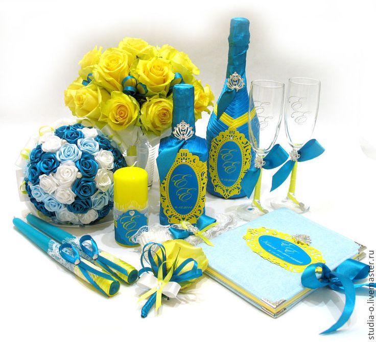 """Купить Свадебный набор """"Бирюзово-желтый"""" - свадебные аксессуары, свадебные бокалы, свадебный букет"""