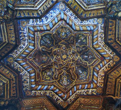 The Islamic Star with kufic inscription border on the ceiling of Cappella Palatina (The Royal Chapel of Normann Kings) inside Palazzo Reale of Palermo.