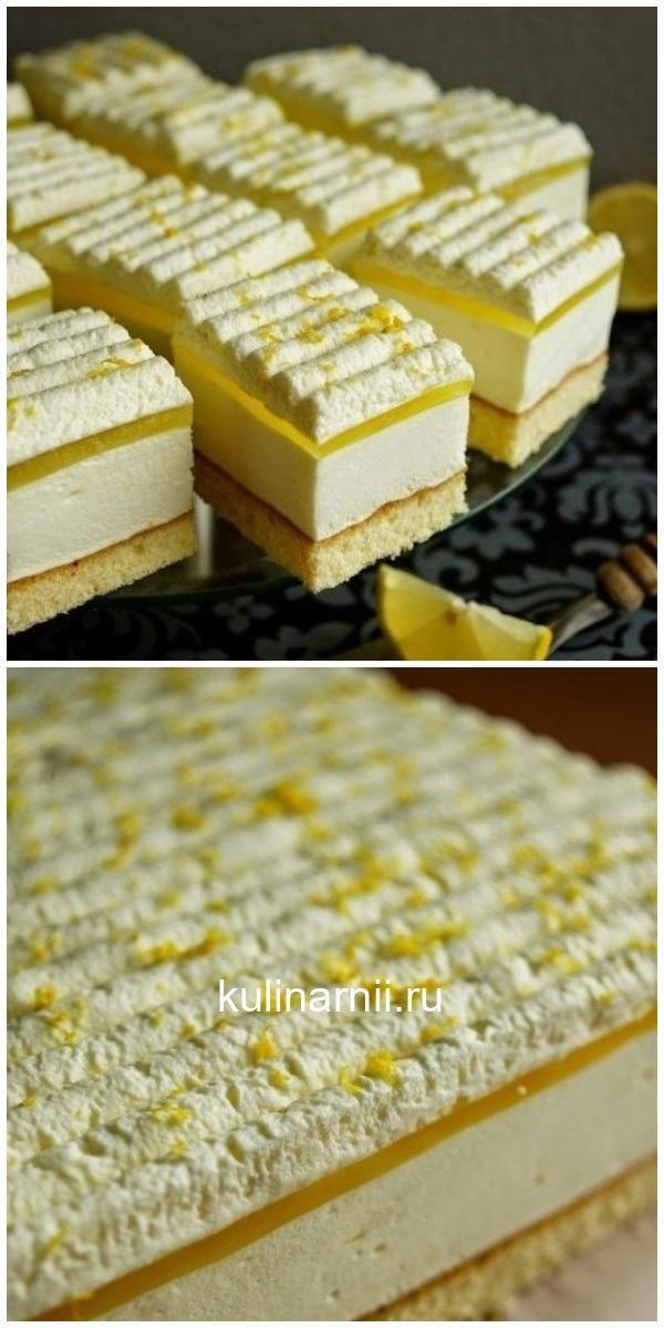 Photo of Delicious Lemon Cake