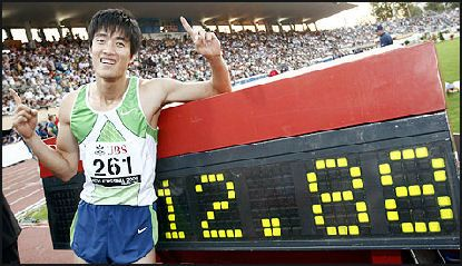 Liu Xiang, a former Chinese 110m hurdle mentalist, won 2004 Athens Olympics and broke the world record in 2006 Lausanne  intl' track and field meeting