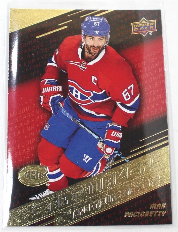 2017-18 Max Pacioretty Tim Hortons Stat Makers Hockey Card - #SM-10 | eBay