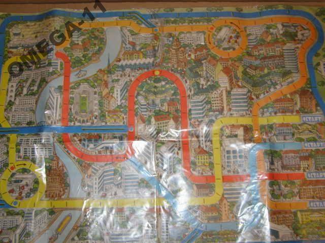 Игра - ЮНЫЕ ВОДИТЕЛИ. 1987год. (3108703939) - купить на торговой площадке, интернет-аукционе Молоток.Ру