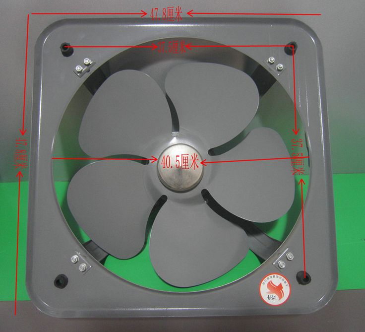 Compare Prices on Kitchen Exhaust Fan- Online Shopping/Buy Low ...