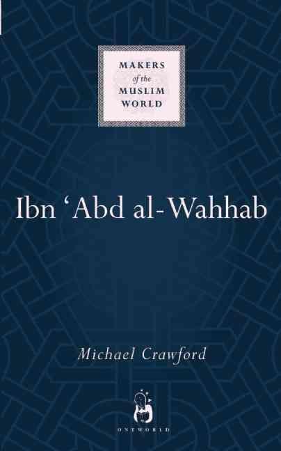 Ibn 'Abd Al-Wahhab