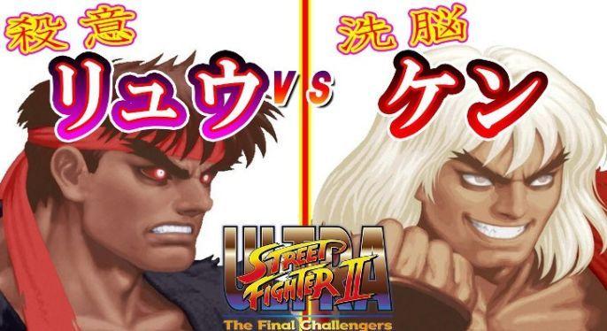 """""""A Capcom játéka nem fog előnyt adni egyik régiónak sem..."""" #ultrastreetfighter2 #thenewchallengers #nintendoswitch https://ps4pro.eu/hu/2004/04/03/megjelenesi-datumot-kapott-az-ultra-street-fighter-ii/"""