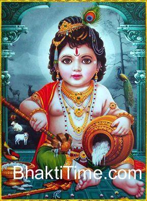 Aao Aao Yashoda kay Lal - Bhakti Time