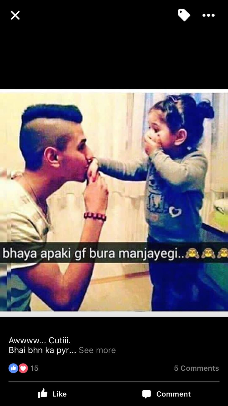 Pictures being single is my attitude p funny joke and attitude image - Cute Brother Sisterattitude