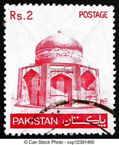 Pakistan Stamp 1979 - Tomb of Ibrahim Khan Makli